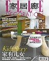 Elle decoration China/ 2011
