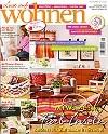 Lust auf Wohnen, Ausgabe 5/ 2012