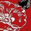 Tapeten: Red Poppy