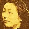 Tapeten: Yoshino, col. 5