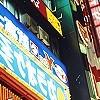 Tapeten: tokio streets