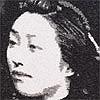 Tapeten: Yoshino, col. 4