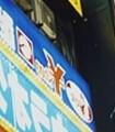 tokio-streets-Figuren-Gebäude-FotoTapeten-Multicolor