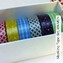 Masking Tape Set, WAMON