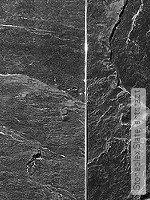 Tapete: Stoneplex Slate, anthrazit