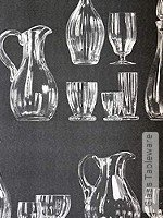 Tapete: Glass Tableware
