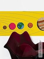 Tapete: Sistema Solar