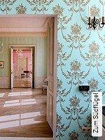 Tapeten  - Räume - Moderne Muster Zum Südflügel