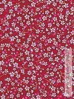 Tapete: cherry blossom, col.07