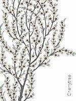 Tapete: Cherrytree