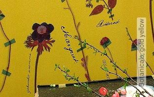 Bild Tapete - Botanicals, gold yellow