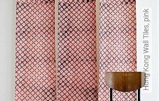 Bild Tapete - Hong Kong Wall Tiles, pink