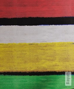 Preis:799,00 EUR - Kollektion(en): - Ethno und Folklore