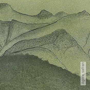 Preis:745,00 EUR - Kollektion(en): - Mica Tapeten