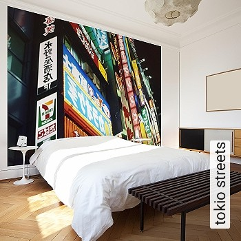 Price:350,20 EUR - Kollektion(en): - Multicolor - Mural - Good light fastness - Black