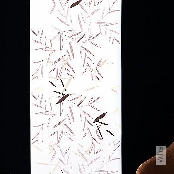 Preis:85,00 EUR - Kollektion(en): - Susanne Thurn