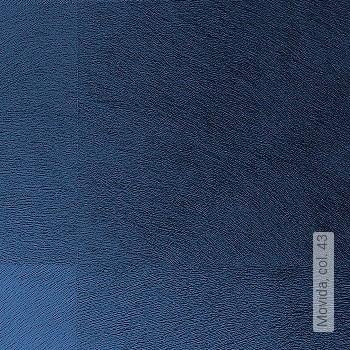 Preis:163,00 EUR - Kollektion(en): - Tierhaar