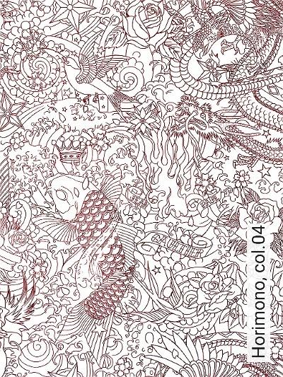 Horimono,-col.04-Zeichnungen-Moderne-Muster-Schwarz-Weiß