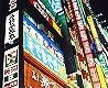 tapagentur_shutterstock_70388440 - tokio streets